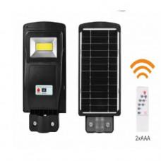 Уличный светодиодный светильник консольный на солнечных батареях ЭРА Б0046791