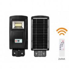 Уличный светодиодный светильник консольный на солнечных батареях ЭРА Б0046797
