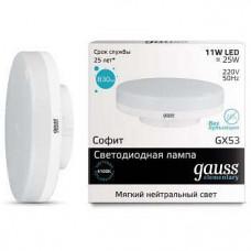 Лампа светодиодная Gauss 838 GX53 11Вт 4100K 83821