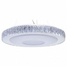 Подвесной светильник Фризанте 687010601