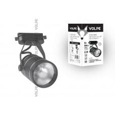 Светильник трековый светодиодный ULB-Q251 9W/NW/K BLACK