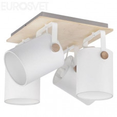 Потолочный светильник TK Lighting 1615 Relax White 4
