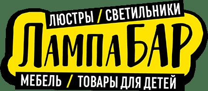 ЛампаБар (Пермь)